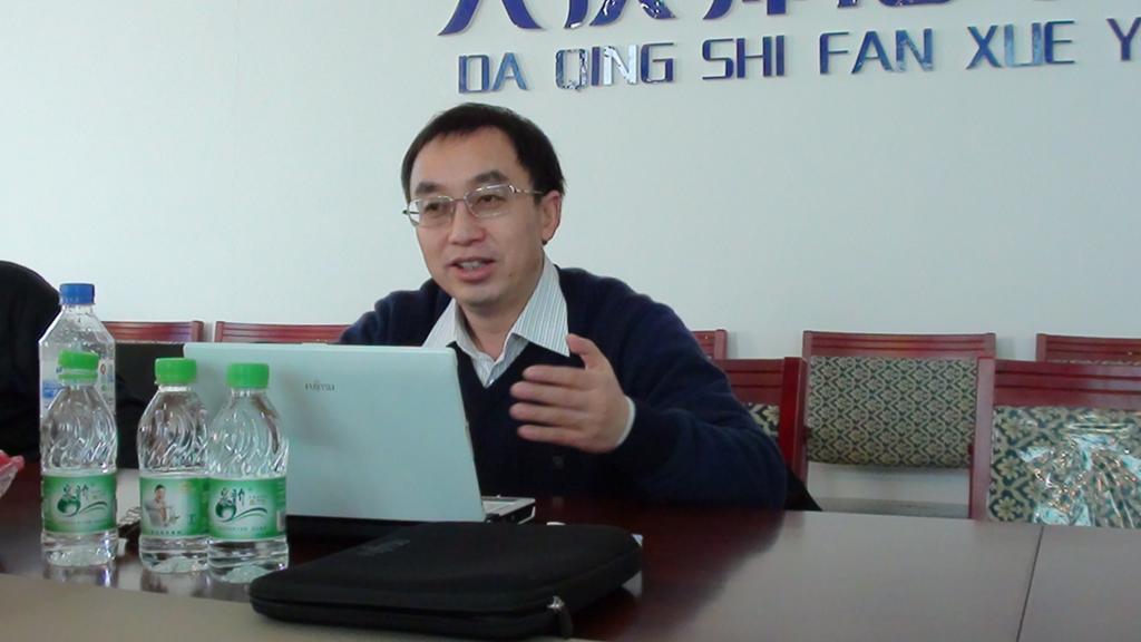 姚建宗-大庆师范学院 法学院